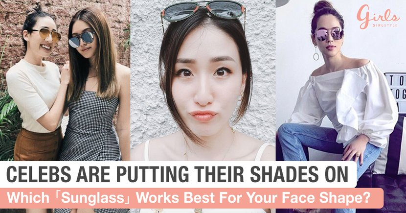 「Put On Your Shades」 The Right Sunglasses Can Change Your Entire Look!
