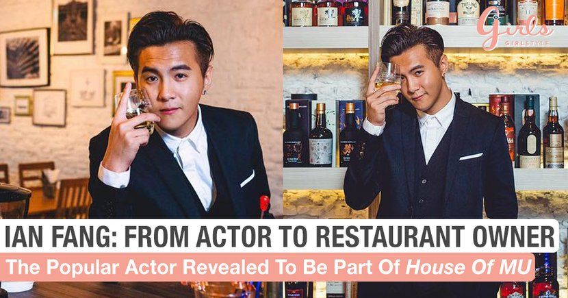 Ian Fang Revealed As One Of The 'Masterminds' Behind House Of MU