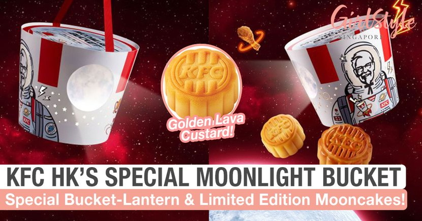 KFC Hong Kong Is Launching A Special Moonlight Bucket For Mooncake Festival