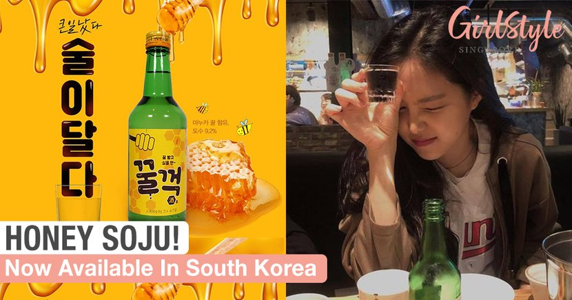 New Honey Soju Now Available In South Korea