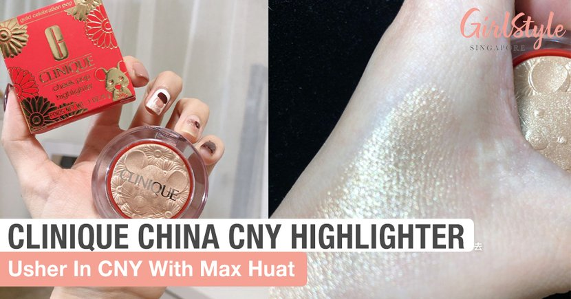 Usher In All The Huat For CNY 2020 With Clinique China's Limited Edition Highlighter