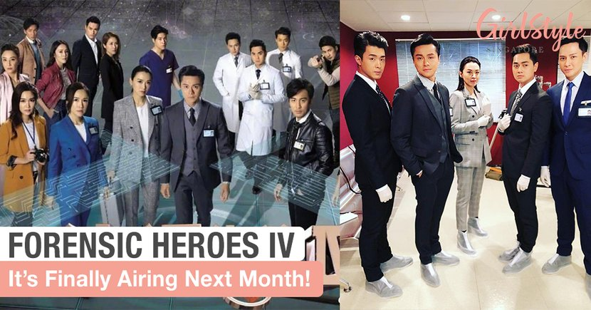 Hong Kong Drama Forensic Heroes Iv To Air Next Month Girlstyle Singapore