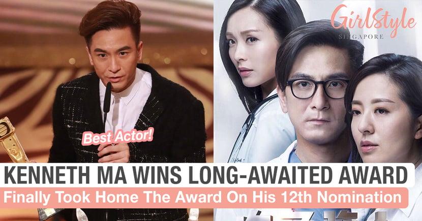 Kenneth Ma Wins Long-Awaited Best Actor Award At 2019 TVB Anniversary Awards