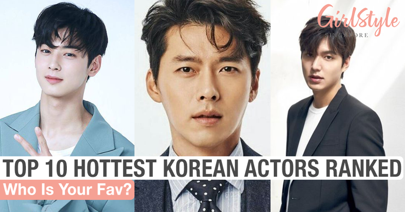 Our Ranking Of Top 10 Hottest Korean Actors You Should Know | GirlStyle  Singapore