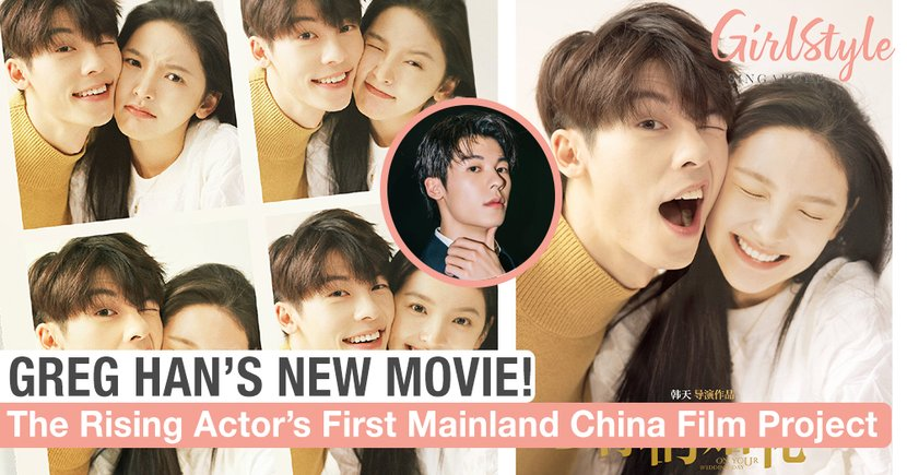 """Rising Actor Greg Han To Act In His First Mainland China Project """"On Your Wedding Day"""""""