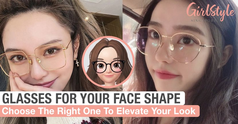Choose The Right Glasses That Will Suit Your Face Shape To Elevate Your Look