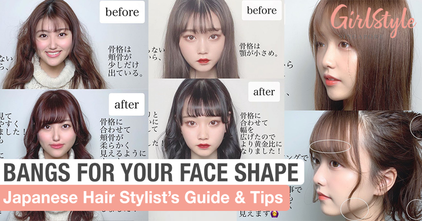 Japanese Hair Stylist Shares Tips On Getting The Right Bangs For Your Facial Bone Structure