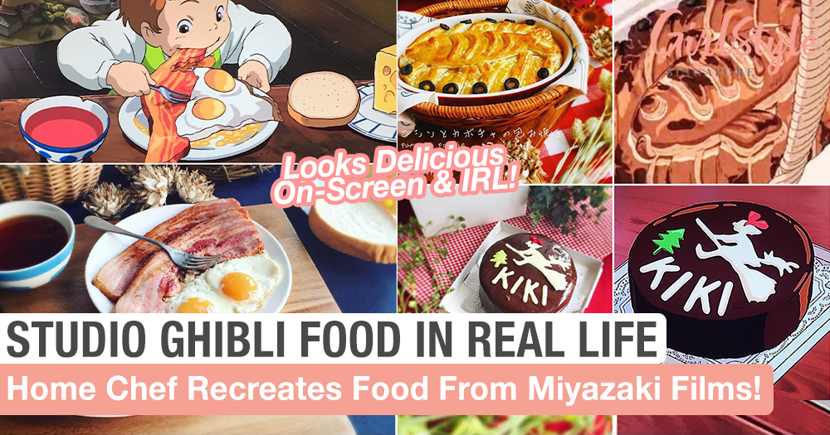 Recreations Of Food From 7 Studio Ghibli Films By Japanese Home Chef