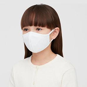 Uniqlo mask S size