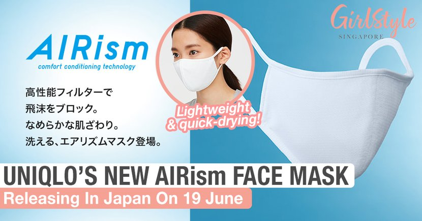 Uniqlo's New Quick-Drying And Washable AIRism Mask Available In Japan From 19 June