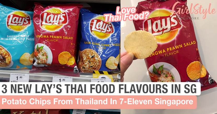 New Lay's Potato Chip Flavours In 7-Eleven Singapore Is Inspired By Thai Cuisine