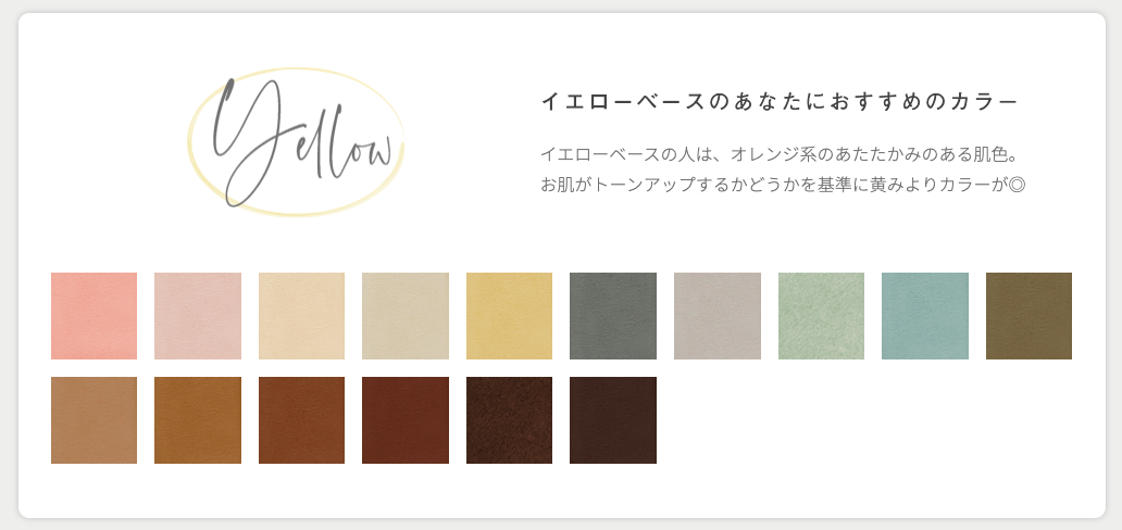 Alette Blanc suggested colours