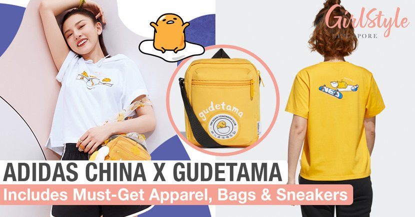The New Adorable Adidas China X Gudetama Collection Includes Apparel, Bags & Sneakers
