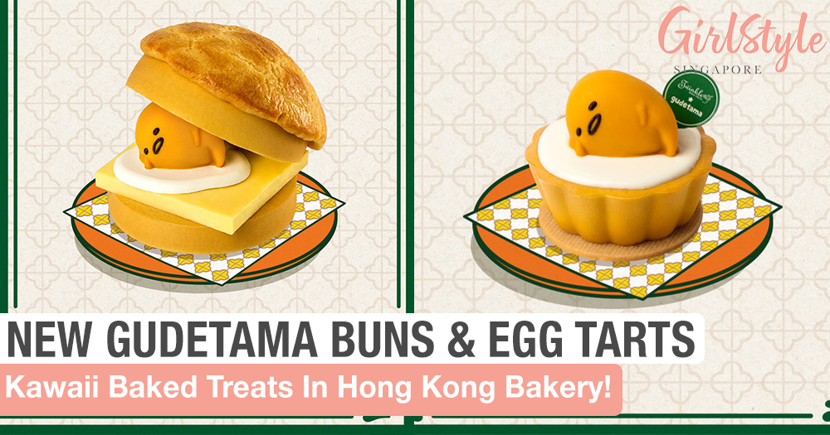Adorable New Gudetama Buns & Egg Tart By Twinkle Baker Décor In Hong Kong