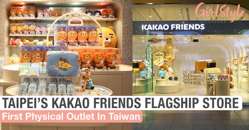 Taiwan's First KAKAO FRIENDS Flagship Store Is Now Open For Your Next Taipei Trip