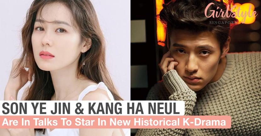 Son Ye Jin & Kang Ha Neul May Be Starring In New Historical Korean Drama Together