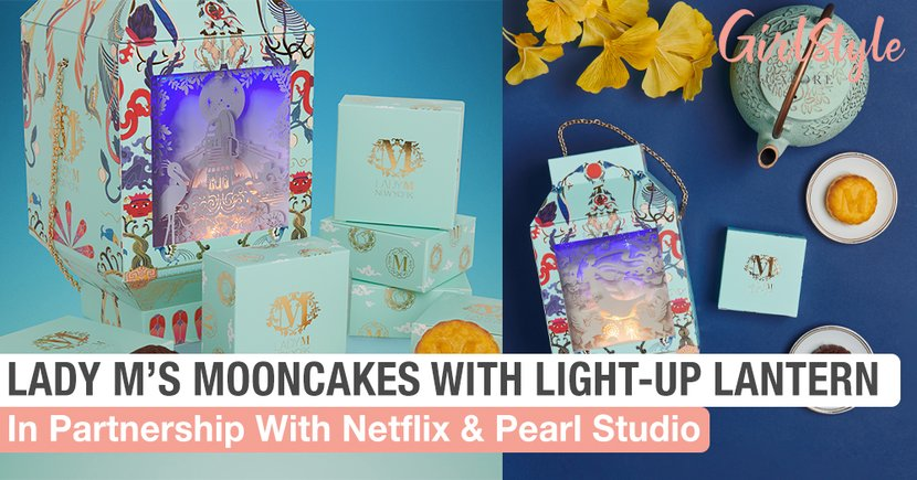 """Lady M x Netflix & Pearl Studio: """"Over The Moon"""" Mooncake Lanterns With Insta-Worthy Packaging"""