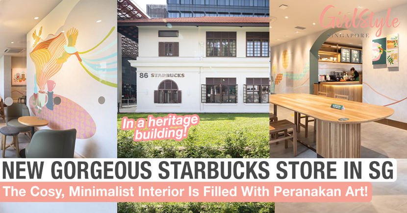 New Peranakan-Themed Starbucks Store In Singapore Is Located In A Heritage Building