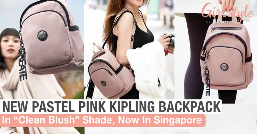 """Kipling Singapore Has A New Mini Backpack In """"Clean Blush"""", A Pretty Dusty Pink Shade"""