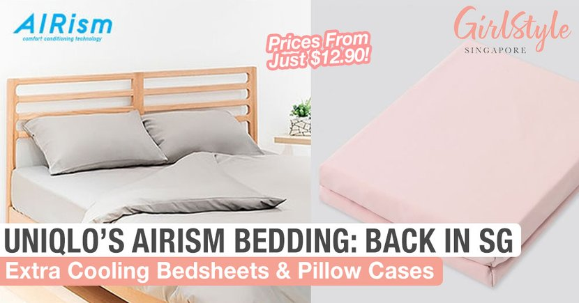 Uniqlo's Extra Cooling AIRism Bedsheets, Pillow Cases & Duvet Covers Are Back In Singapore