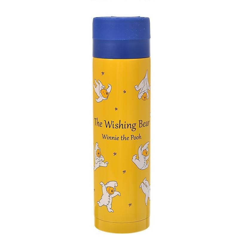 the wishing bear winnie-the-pooh water bottle