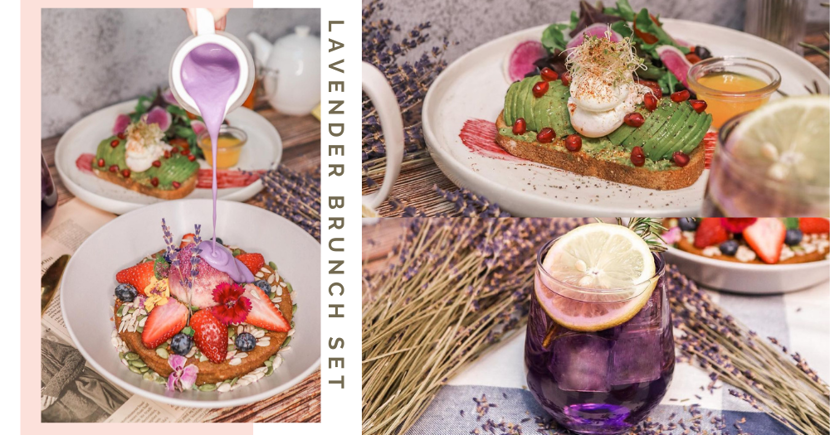 GBTB Has Scenic New Cafe With French Lavender-Themed Brunch Sets At Reasonable Prices