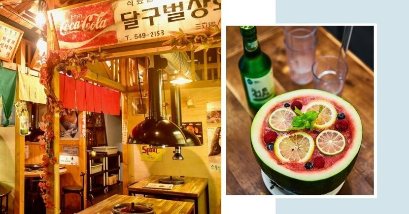 6 Best Korean Bars, Restaurants & Cafes In Singapore To Experience Korea Without Travelling