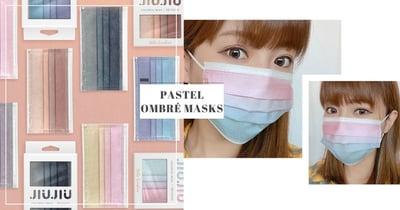 Taiwanese Brand JiuJiu Has Pretty Pastel Ombré Disposable Masks, Get Them Shipped To Singapore
