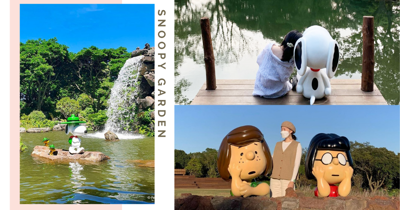 New Snoopy Garden In Jeju, Korea Is A Stunning Nature Attraction Filled With Photo Opportunities
