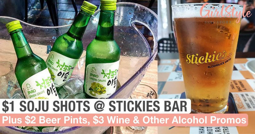 Stickies Bar Now Has $1 Soju Shots, $3 Wine, $30 Beer Towers & Other Alcohol Promos
