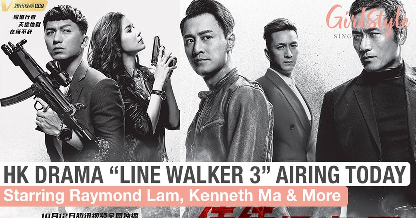 "Hong Kong Drama ""Line Walker 3"" Starring Raymond Lam, Kenneth Ma & More Airing Today"