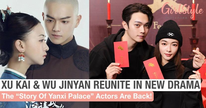 """Story Of Yanxi Palace"" Actors Xu Kai & Wu Jinyan To Reunite In New Historical Drama"