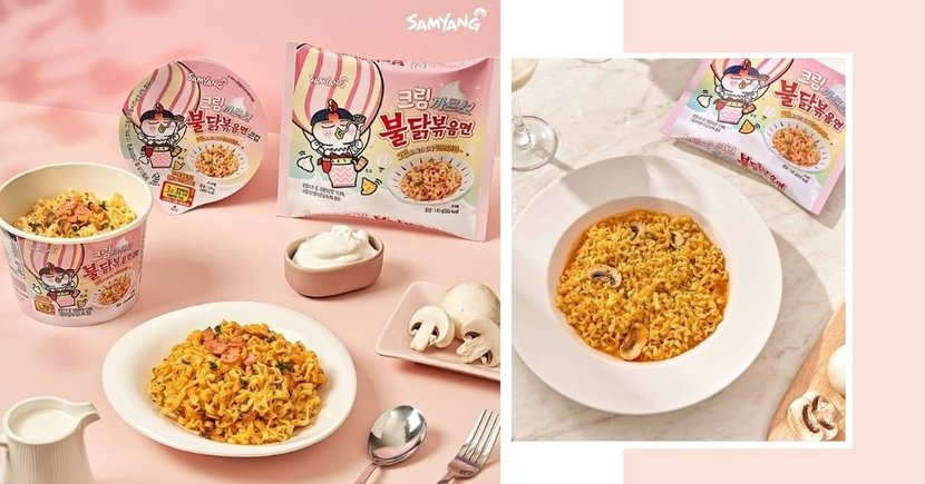 New Samyang Creamy Carbo Fire Noodles Available In Singapore, Great For Those Who Love Cheese & Spice