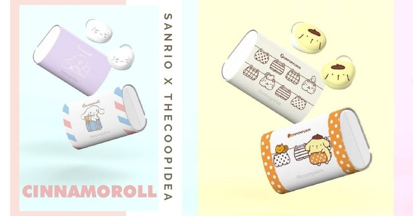 New Pompompurin & Cinnamoroll Wireless Earbuds By thecoopidea & Sanrio Available In Singapore