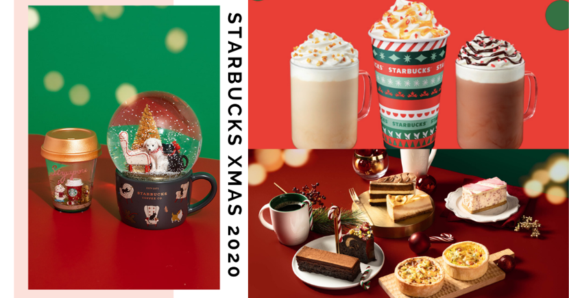 Starbucks Singapore Launches New Christmas Food, Drinks Plus A Massive Merchandise Collection