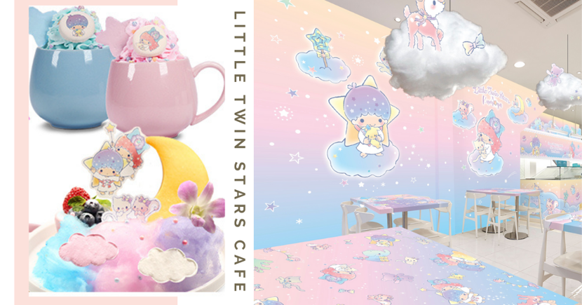 New Little Twin Stars Cafe To Open On 19 Nov For 3 Months With Themed Food & Desserts