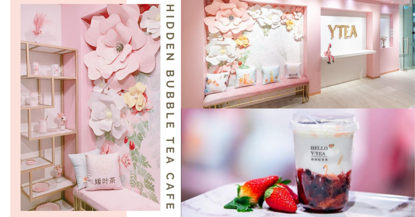 Hidden Bubble Tea Cafe Near Bugis Has Pink Floral-Themed Seating Area & Affordable Drinks