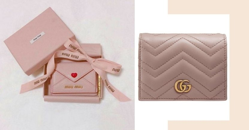 10 Elegant Designer Card Holders From $77 You Can Get In Singapore That Are Great As Christmas Gifts