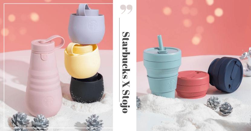 New Starbucks Singapore X Stojo Pastel Collapsible Tumblers & Water Bottles