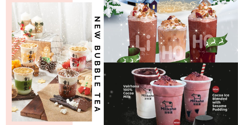 18 New Bubble Tea Launches In Singapore This Week Including Christmas Drinks By Milksha, LiHO, Gong Cha