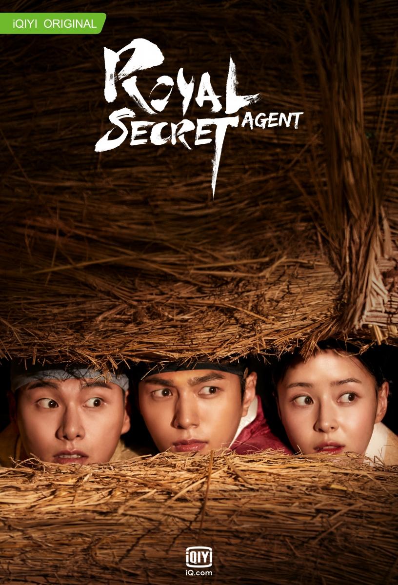 Royal Secret Agent Korean drama poster