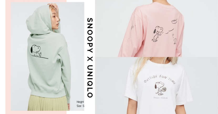 New Snoopy Uniqlo Collection By Peanuts X Yu Nagaba In Singapore Has Minimalist Illustrations On Pastel Colours