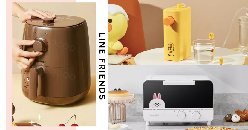 LINE FRIENDS X Joyoung Kitchen Appliances: Air Fryer, Mini Oven & More Under $130