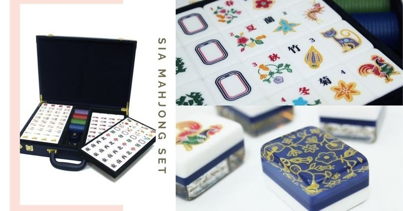 Sold-Out SIA Mahjong Set Is Available For Pre-Order Again For The Last Time At $338