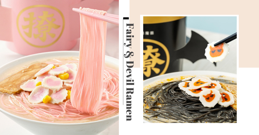 "Famous Pink ""Little Fairy"" & Black ""Little Devil"" Instant Tonkotsu Ramen Are Now In Singapore"