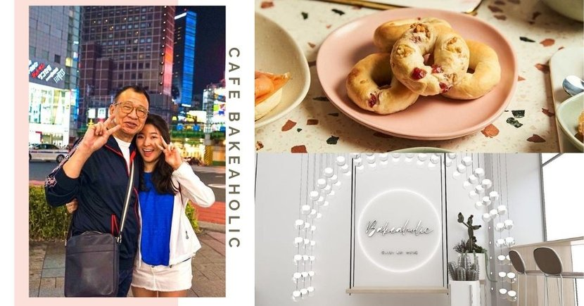 New Cafe Near Yishun Opened By HK Actor Benz Hui's Daughter Serves Both Savoury & Sweet Items