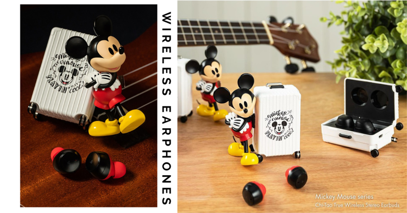 New infoThink Mickey Mouse Wireless Earphones In A Little Suitcase Is Available In Singapore