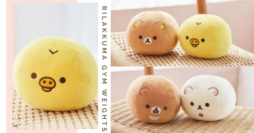 These Rilakkuma Fitness Weights By Mizuno Look Just Like Plush Toys To Make Workouts More Kawaii