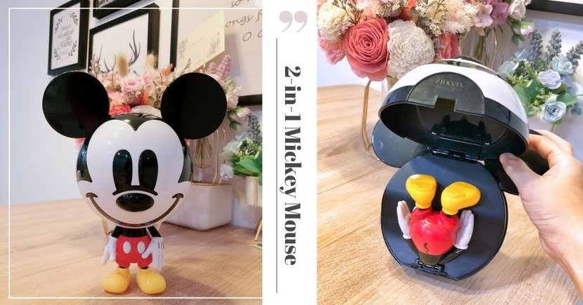 Adorable 2-In-1 Mickey Mouse Drinking Cup & Coin Bank Available At Shaw Theatres For $9.90
