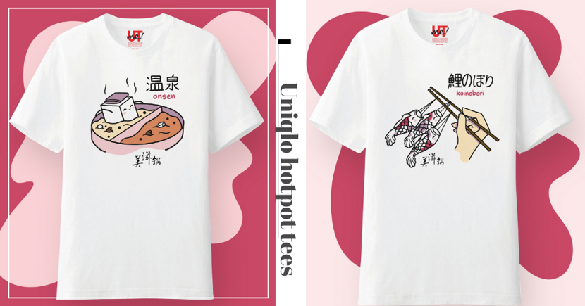 Uniqlo x Beauty In The Pot: New Hotpot-Inspired Tees For Your CNY Reunion Dinner